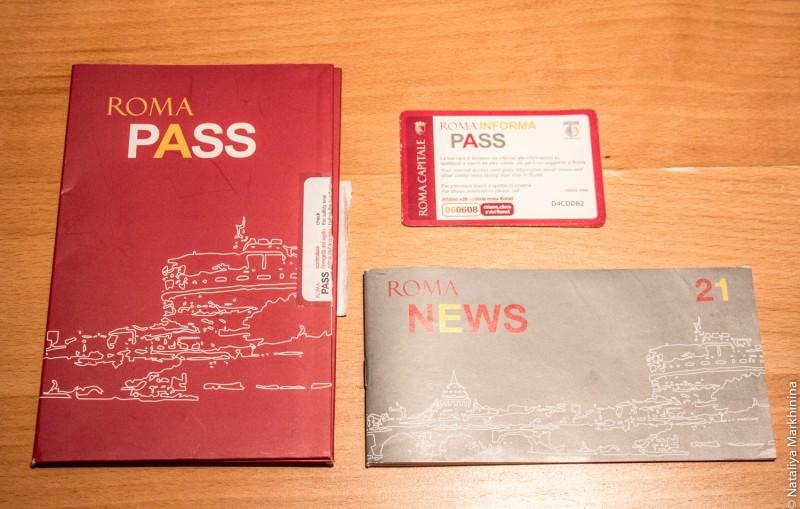 Roma Pass-3222