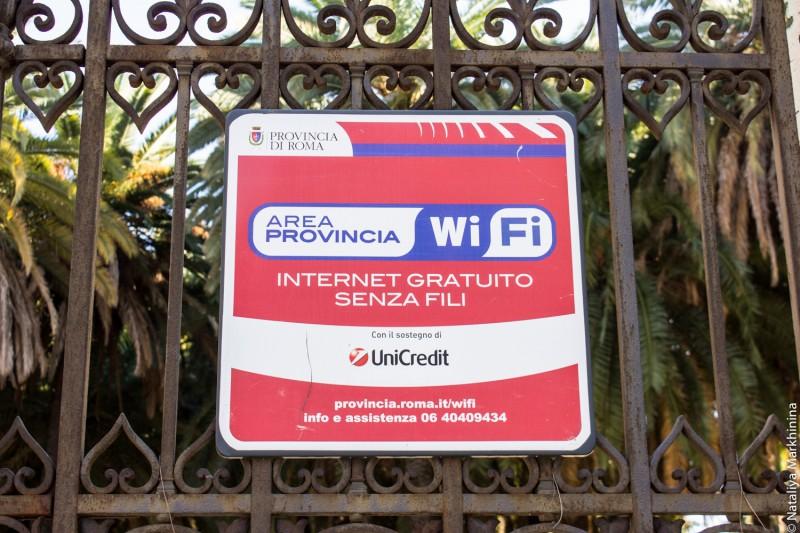 Wi-Fi. Provincia di Roma-5749