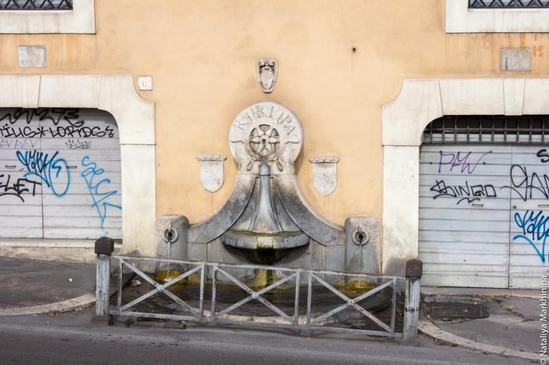 Fontana del Timone-7266