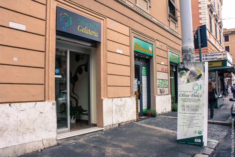 Gelateria Olive Dolci -8043