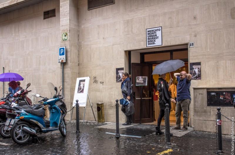 Mercato Monti-7851