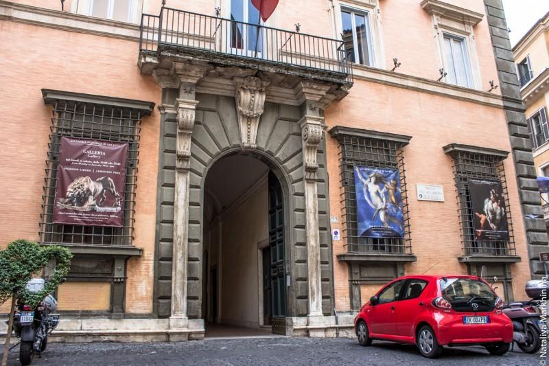 Academia nazionale di San Luca-8127
