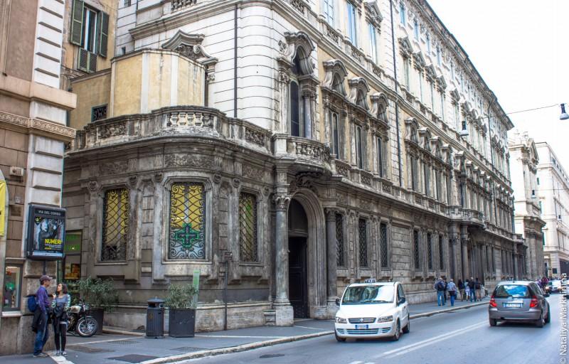Palazzo Doria Pamphilj-5300