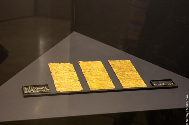 Museo Etrusco. Lamine di Pyrgi-8294
