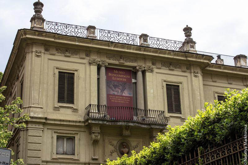 Museo Boncompagni Ludovisi-9137