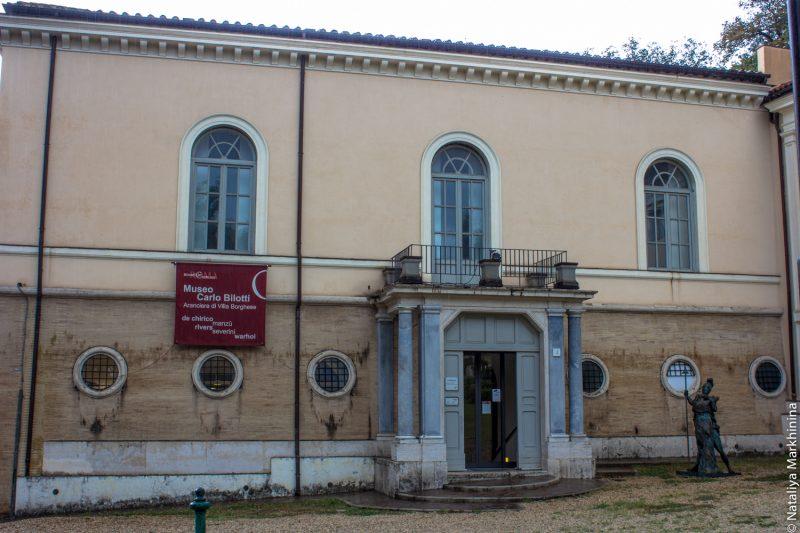 Museo Carlo Bilotti-9202