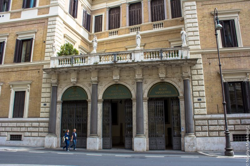 Museo Napoleonico-8895