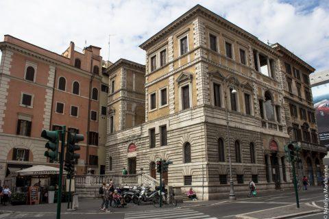 Бесплатные музеи Рима. Часть II.