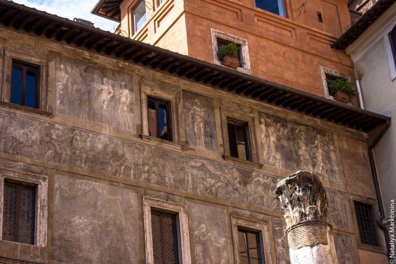 Palazzo Massimo alle Colonne -8761