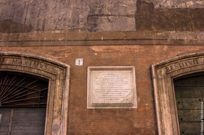 Palazzo Massimo alle Colonne -8764