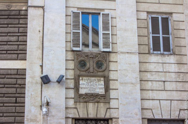 Piazza del Popolo-8959
